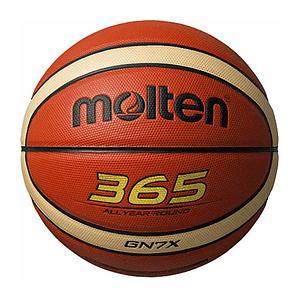 Balón Basketball Molten GNX