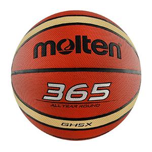 Balón de Básquetbol Molten GHX