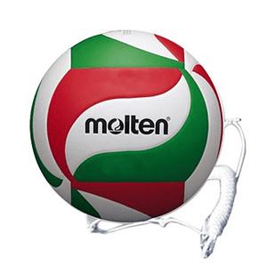 Balón Molten Entrenamiento Ataque MTV5T