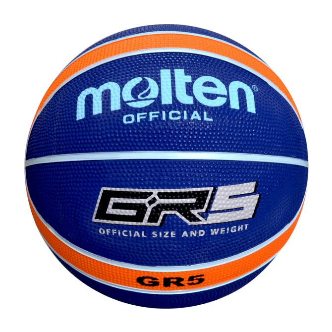 Balón de Básquetbol Molten Goma BGR - Image 3