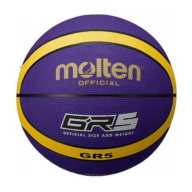 Balón de Básquetbol Molten Goma BGR - Image 4