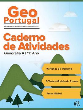 GeoPortugal 11.º Ano - Caderno de atividades