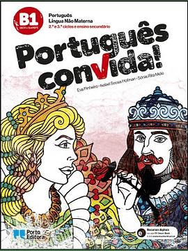 Português convida!
