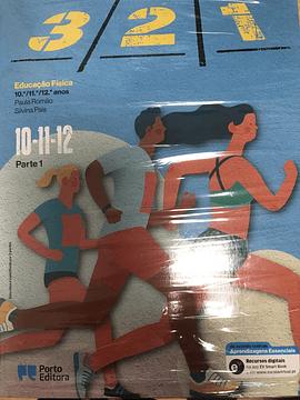 Educação Física - 10.º/11.º/12.º anos