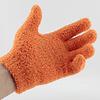 MF Gloves