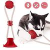 Juguetes para Perros, Ventosa Perro, Juguete Multinacional