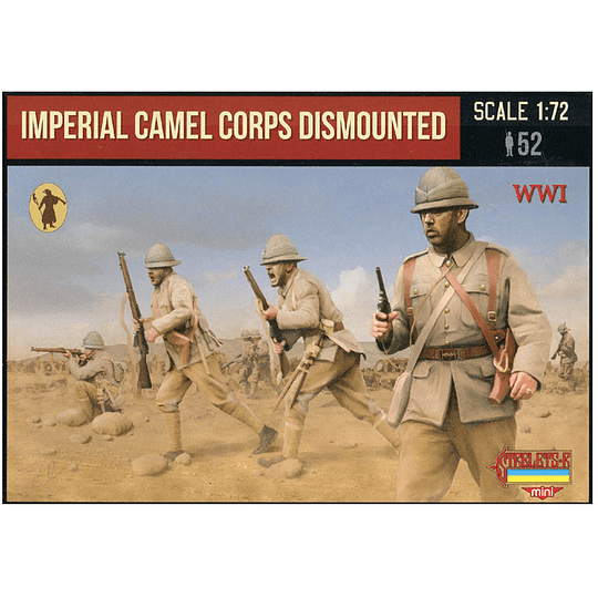 Imperial Camel Corps Dismounted Set M123 1:72