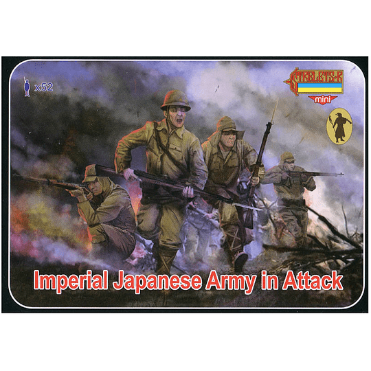 World War II Imperial Japanese Army In Attack Set M128 1:72