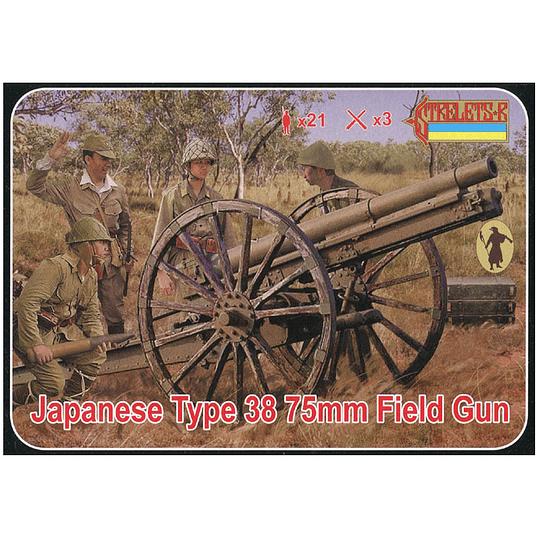 Japanese Type 38 75mm Field Gun 176 1:72
