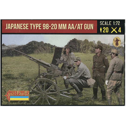 Japanese Type 98 20mm AA/AT Gun 226 1:72