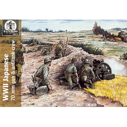 70 mm gun & antitank crew 1:72 AP003