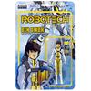 Ben Dixon Series 2 Robotech