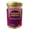 Tandoori Masala  60 gr  (Mezcla Original de la India)