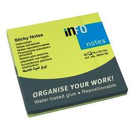 Стикеры INFO NEON 75x75мм, 80 листов, зеленые
