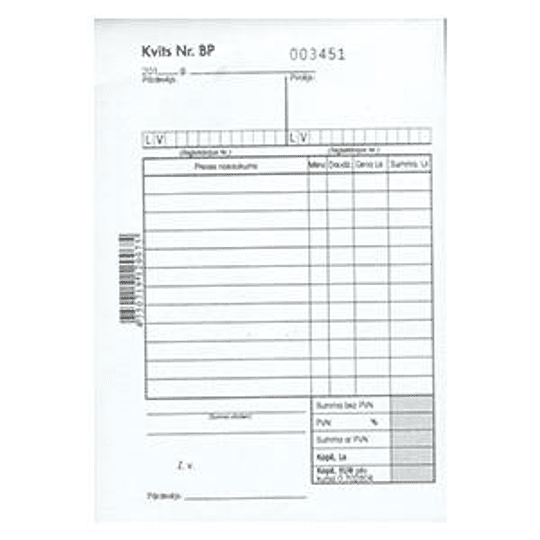Чековый квиток с нумерацией ABC, 2 экз., A6, 50 комп. блок