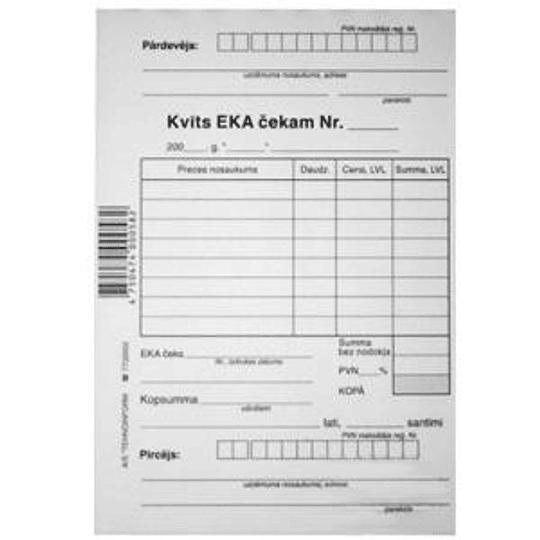 Чековый квиток EKA A6/2-х слойный 50 комплектов
