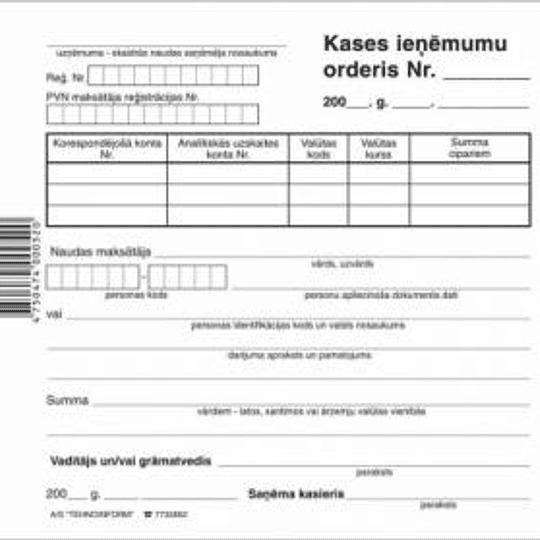 Приходный кассовый ордер 100 листов 150x140мм