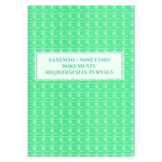 Регистрационный журнал полученных/отправленных документов А4/40