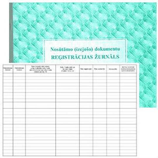 Регистрационный журнал выданных документов А4/36 страниц