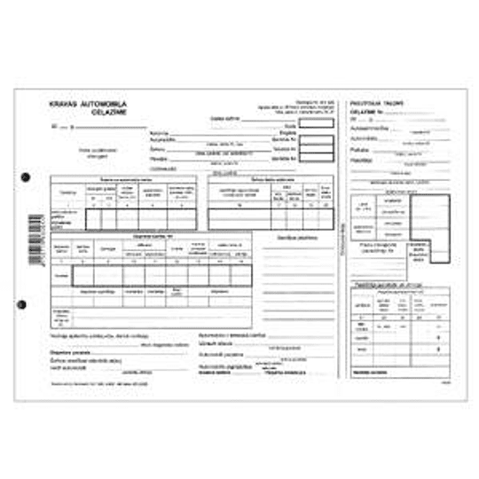 Путевые листы для грузовых автомобилей (с талоном) А4/100 листов