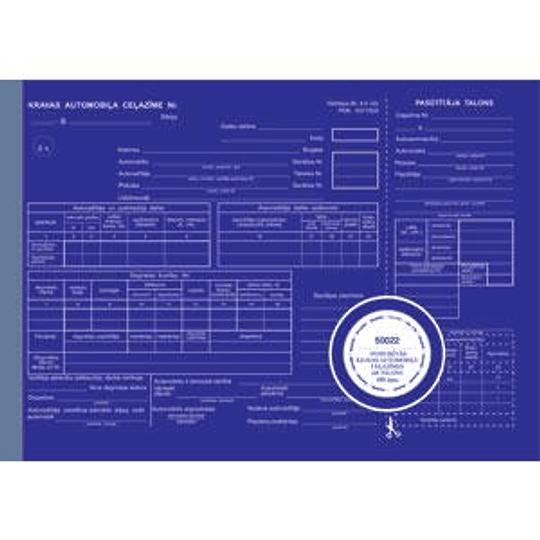 Путевые листы (номерные) для грузовых автомобилей(с талоном) A4/100