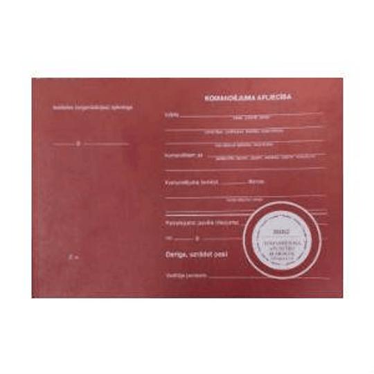 Командировочное удостоверение A5/100листов