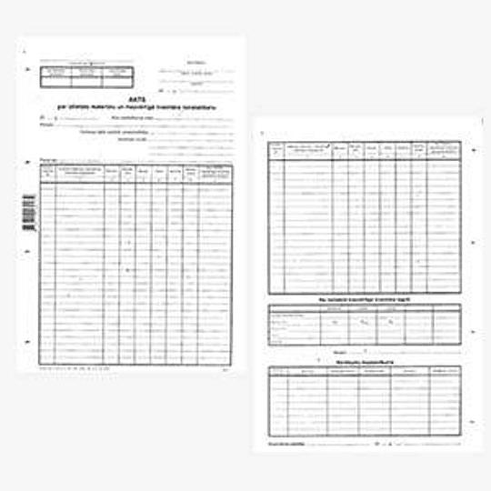 Акт о списании малоценных материалов, A4, 10 листов