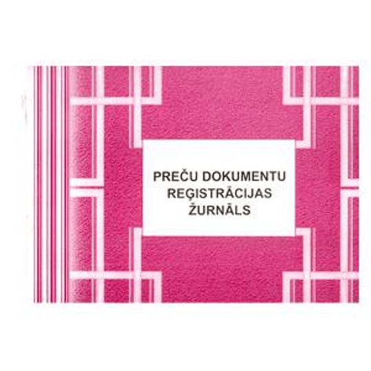Журнал регистрации документов на товар, A4Z