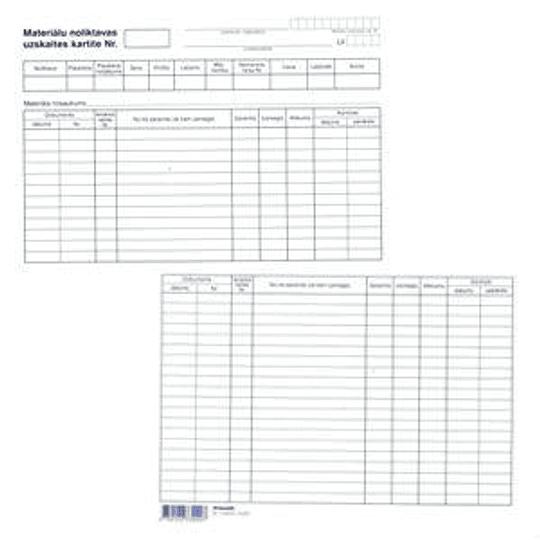 Карточка учёта складских материалов А5
