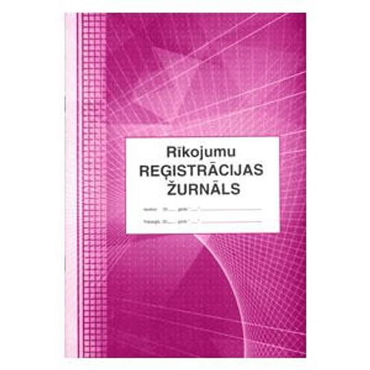 Журнал регистрации распоряжений, A4/48 листов