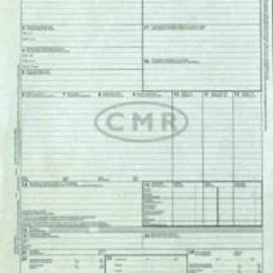 Таможенная декларация CMR без номера (6 экземпляров)