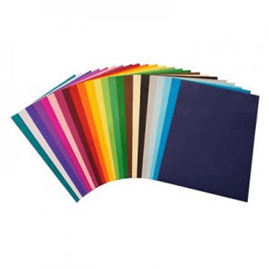 Цветной картон 45x64cм двухсторонний 225г. 1 лист, жёлтый
