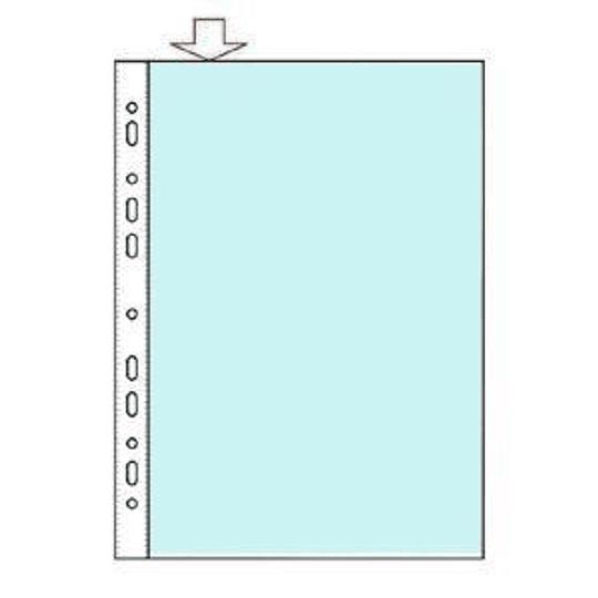 Кармашки глянцевые A4/100 штук 40микрон
