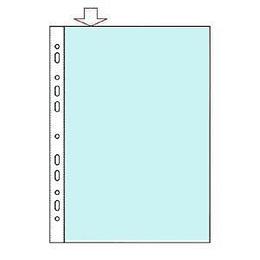 Кармашки глянцевые A4/50 штук 75микрон