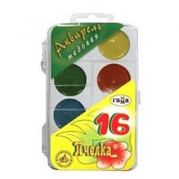 Akvareļkrāsas 16 krāsas BITĪTE Gamma