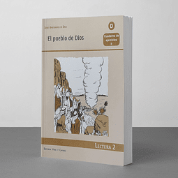 Serie: Aprendamos a leer: Lectura 2