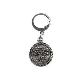 Aro Solitario Ojo de Horus