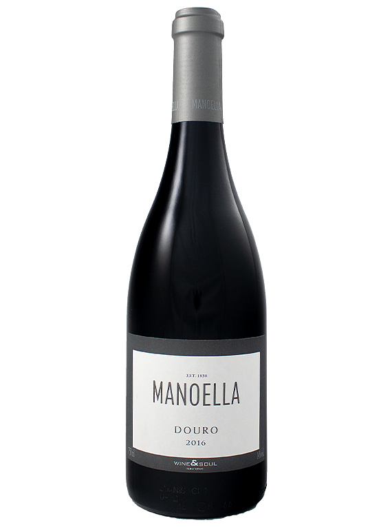 Manoella 2016
