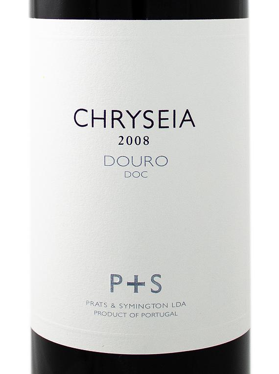 Chryseia 2008