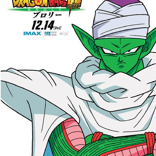 Póster Dragon Ball Super - Piccolo