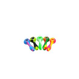 Pipa Silicona 8 cm