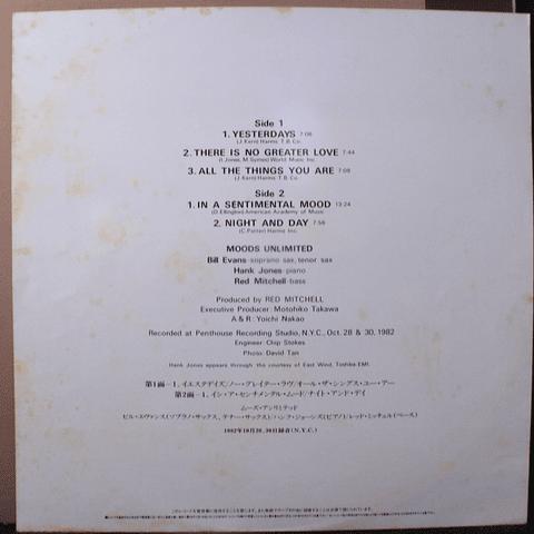 Bill Evans (3) / Hank Jones / Red Mitchell – Moods Unlimited (Ed Japón)