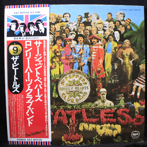Beatles ‎– Sgt. Pepper's Lonely Hearts Club Band (Ed Japón)