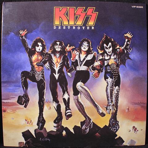 Kiss – Destroyer (ed Japón)