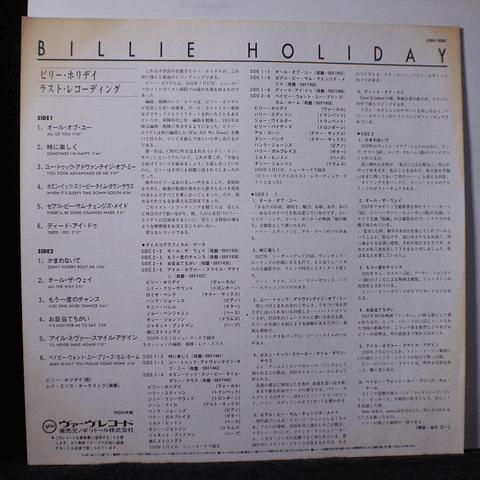 Billie Holiday – Last Recording (Ed Japón