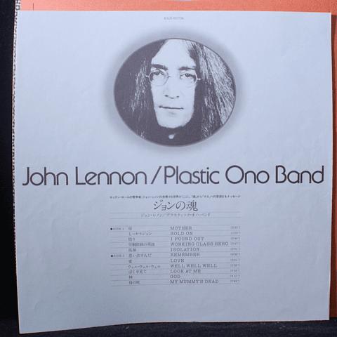 John Lennon (Beatles) – Plastic Ono Band (ed Japón)