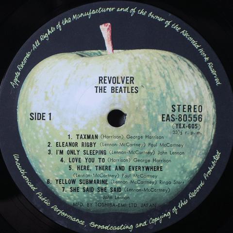 Beatles, The – Revolver Ed. Japón