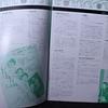 Beatles – Rock 'N' Roll Music (Ed Japón)