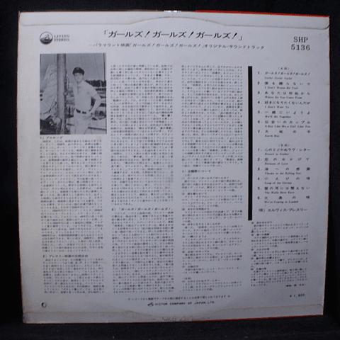 Elvis Presley – Girls! Girls! Girls! (Ed Japón)