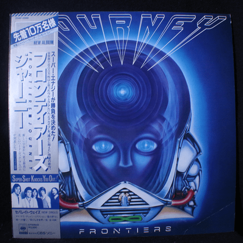 Journey ‎– Frontiers (1a Ed Japon)
